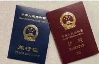 6月1日起,在新加坡办理中国护照要注意这些新变化