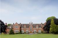 世界领先水准!英国哈珀亚当斯大学优异留学条件