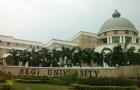 马来西亚世纪大学,你中意嘛?