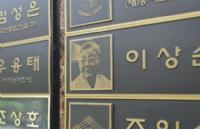 通篇干货!韩国留学签证注意事项大盘点