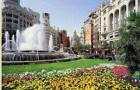 西班牙公立大学申请需要的条件