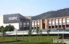 加泰罗尼亚理工大学它的魅力无处不在!