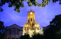 新西兰奥克兰大学院校设置及奖学金详解