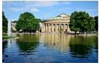 德国斯图加特大学你必须满足那些要求才能被录取呢?