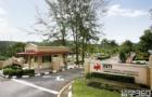 马来西亚英迪大学到底什么专业好?
