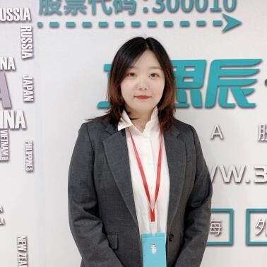 留学360澳洲留学顾问 宋杨老师