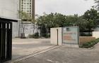 曼谷大学艺术传播学院