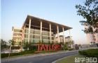 留学马来西亚酒店管理专业首选院校