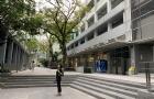 曼谷大学有哪些专业