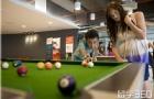 马来西亚亚洲城市大学排名