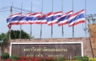 2019年泰国知名公立大学――孔敬大学本科招生信息不容错过!