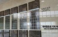 韩国留学:高考后选择去韩国留学的理由