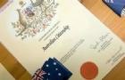 重磅!澳洲政府放弃入籍改革,考试难度不变!审批速度还快了!