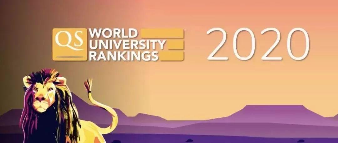 重磅!2020年QS世界大学排名发布!耶鲁哥大被清华超越