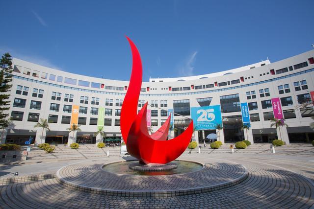 亚洲顶尖、国际知名大学-香港科技大学(求进,求新,创未来)