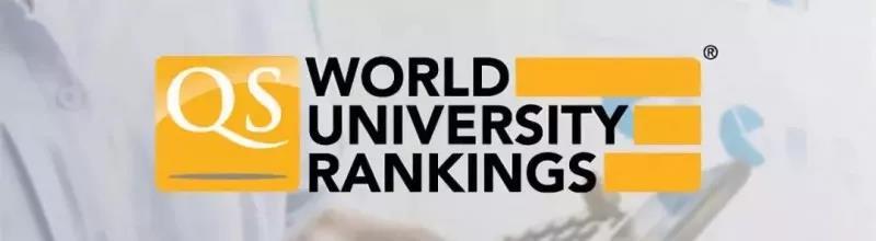 新加坡私立大学合作大学QS世界大学排名再攀新高!