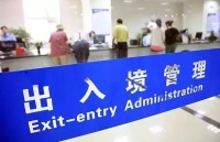 中国签证重大调整!澳洲华人注意!移民局已发通知......