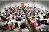 """作为新西兰的""""高考"""",NCEA与中国高考有什么区别?"""