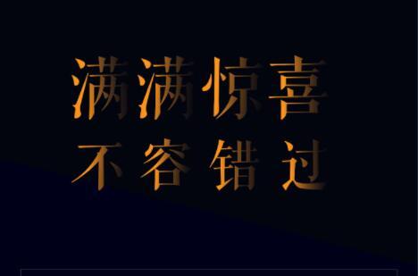 """2019年留学行前指导说明会-第七节""""毕业典礼""""―分享学习收获"""