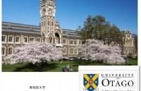 高考后出国留学 新西兰八大国立大学及硬核专业了解下!