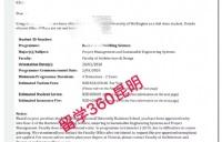 国内大二转学新西兰名校惠灵顿维多利亚大学,学制2年减免1年学分!