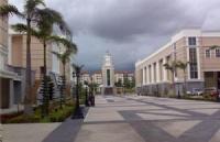 高考后留学:马来西亚世纪大学了解下