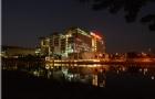 想学酒店管理专业?来马来西亚泰莱大学不会错