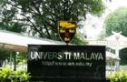马来亚大学学费