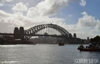 澳洲研究生留学申请条件