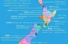 高考后留学新西兰费用 新西兰8所大学主要专业国际学生学费清单