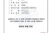 王同学逆袭拿到韩国最好的设计大学offer