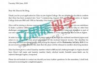 发现瑞士私立贵族学院更有国际范!便与瑞士艾格隆学院结下缘