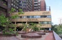 全球各地媒体实习的机会?香港大学新闻学专业满足你