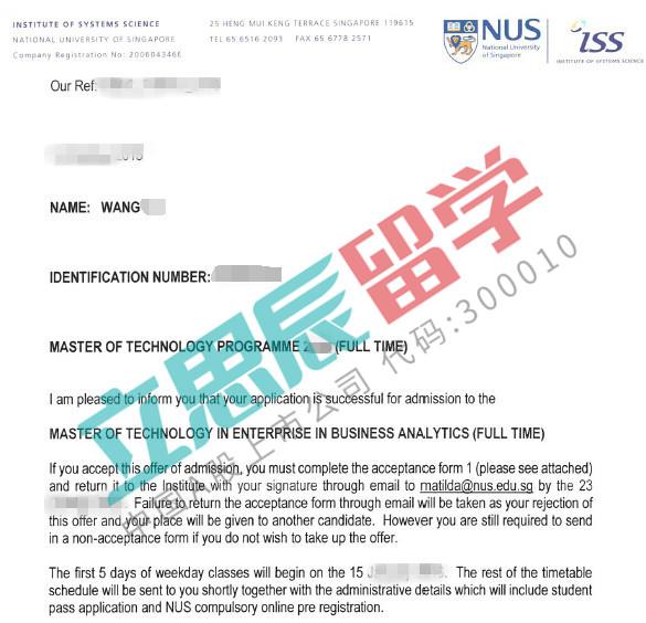 在不足的本科背景下,王同学能逆袭获录新加坡国立大学的原因在?