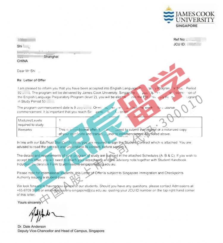 考研失利,无雅思,顾问精心指导,史同学喜获JCU新加坡录取