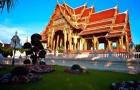 泰国易三仓大学的费用