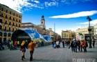 去西班牙马德里康普顿斯大学留学一定不会让你后悔