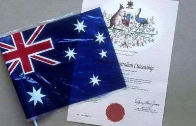 拿到澳洲PR有哪些好处?澳洲永久居民能享受什么福利待遇?