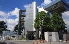 日本理工科大学之最―东京工业大学