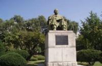 韩国最著名的三所大学之一――延世大学