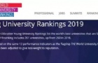 2019THE世界最年轻大学排名发布,香港科技大学稳坐一哥!