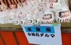 留学热潮下,去日本读高中有什么优势?
