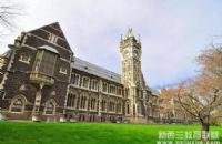 奥塔哥大学职业会计硕士课程1万新西兰元奖学金等你领!