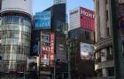日本社会学专业强势院校来袭,三所名校供你选择!