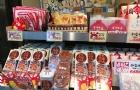 日本人过年送什么礼?和中国人有什么不同?