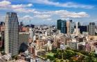 日本东京工业大学的排名详解