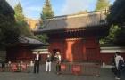 东京大学全方位详解---费用篇