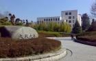 日本留学 | 日本计算机专业最好的大学