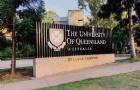 为什么那么多人想去昆士兰大学?