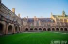 立思辰留学云解析:澳洲留学为什么要选澳洲八大